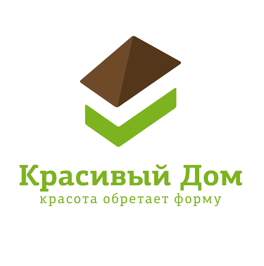 """ООО """"Красивый дом"""""""